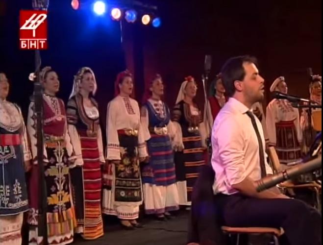 Zambujo na Bulgaria
