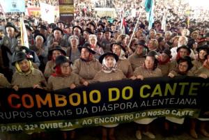 Cante na Ovibeja, Encontre de Cante, Cante 2015, Cantares Alentejanos, 1 Encontro do Cante, Cante